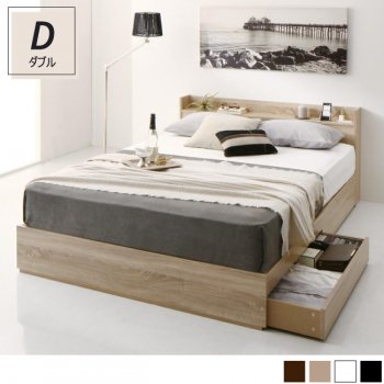 清潔に眠れる棚・コンセント付きすのこ収納ベッドAnela アネラ Dダブル|人気の(D)ダブルベッド通販店Sotao
