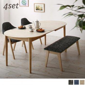 通販Sotaoの新商品天然木アッシュ材 伸縮式オーバルダイニングtititto ティティット 4点セット(テーブル+チェア2脚+ベンチ1脚) W160-210
