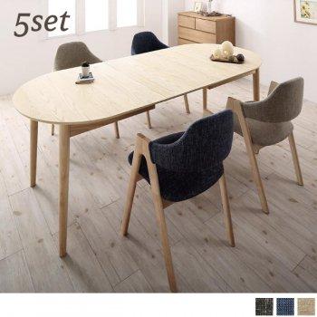 通販Sotaoの新商品天然木アッシュ材 伸縮式オーバルダイニングtititto ティティット 5点セット(テーブル+チェア4脚)