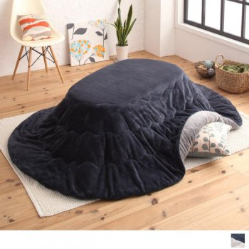 通販Sotaoの新商品楕円形(60×105cm)天板対応リバーシブルこたつ布団Laus ラウス こたつ用掛け布団