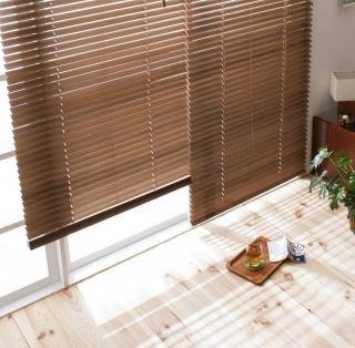 木製ブラインドMOKUBEモクベ|人気の通販店Sotao