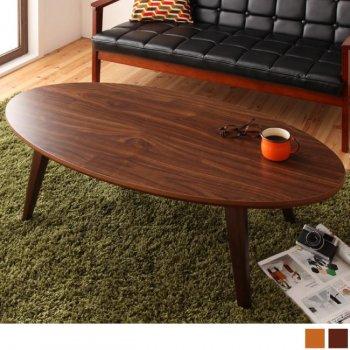 ミッドセンチュリーデザイン こたつテーブルCARVINカーヴィン|人気の通販店Sotao