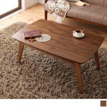 北欧デザインこたつテーブルLumikkiルミッキ|人気の通販店Sotao