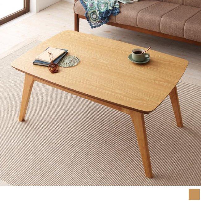 北欧デザインこたつテーブルTrukkoトルッコの画像