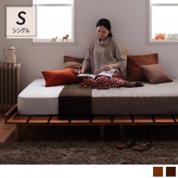 北欧デザインベッド フレーム幅100cmシングルベッドフレーム Kalevaカレヴァ|人気の通販店Sotao