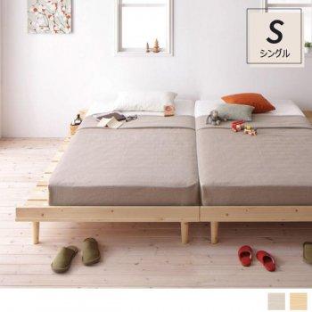 北欧デザインベッド フレーム幅100cmシングルベッドNooraノーラ|Sotao