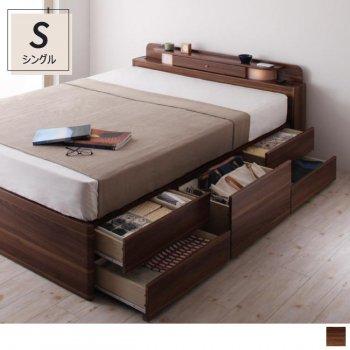照明・コンセント付きチェストベッドシングルベッドInfinitaインフィニタ|人気の(S) シングルベッド通販店Sotao