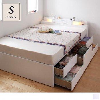 照明・コンセント付きチェストベッドシングルベッドFARMYファーミー|人気の(S) シングルベッド通販店Sotao