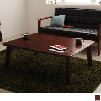 天然木カスタムデザインこたつテーブルSniffスニフ|人気の通販店Sotao