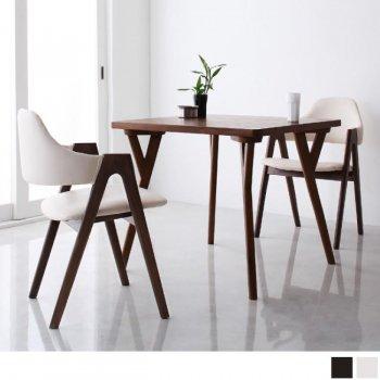 北欧モダンデザインダイニングVILLONヴィヨン3点セット(ダイニングテーブル+チェア2脚)|人気の通販店Sotao