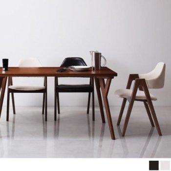 北欧モダンデザインダイニングVILLONヴィヨン/ 5点セット(ダイニングテーブル+チェア4脚)|人気の通販店Sotao