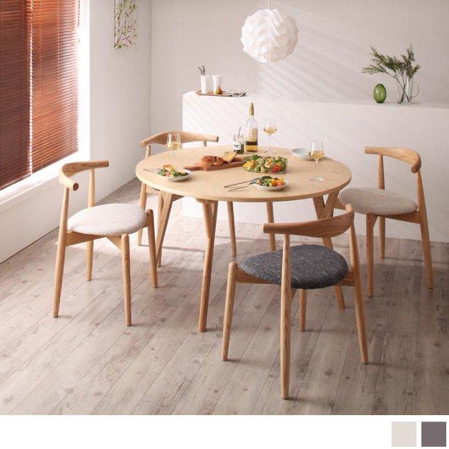 北欧ダイニングテーブルセットRourラウール/5点セット(ダイニングテーブル+チェア4脚)の画像