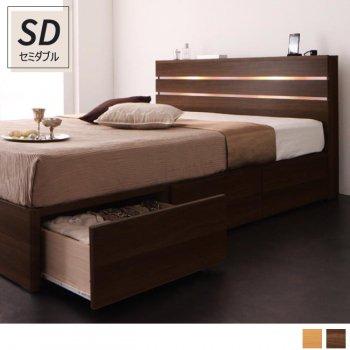 モダンライト・コンセント付き収納ベッド ・ 全2色セミダブルベッドW.lineaダブルリネア|人気の通販店Sotao