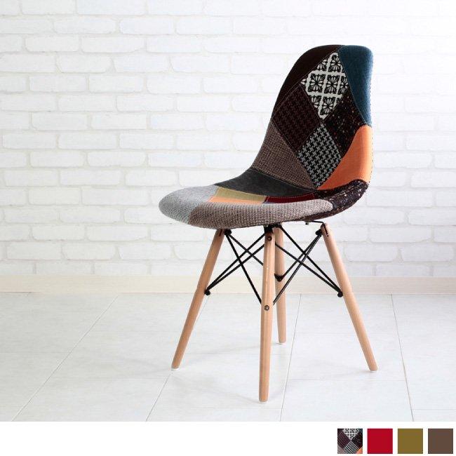 ミッドセンチュリーデザインチェア ・カラー全4色Eames shell cherイームズ シェルチェア(ファブリック)の画像