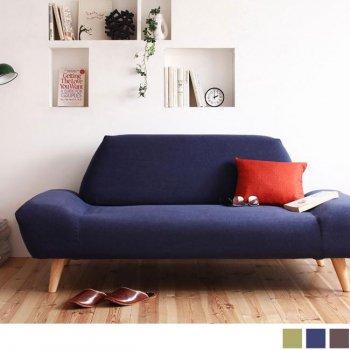 ローソファカバーリングモダンデザイン ・全3色ORGAオルガ 《2人掛け》|人気の通販店Sotao