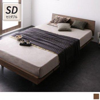 モダンデザインローベッドE-goイーゴ_フレーム幅120×セミダブルマットレス|人気の通販店Sotao