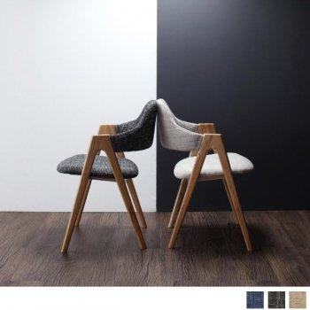 北欧デザイナーズチェア ・全2色ILALIイラーリ・FOLKISフォーキス/チェア(2脚組)|人気の通販店Sotao