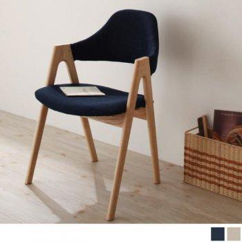 北欧デザイナーズチェアULALUウラル/ハイタイプ チェア 2脚組|人気の通販店Sotao