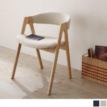 北欧デザイナーズチェアULALUウラル/ロータイプ チェア 2脚組|人気の通販店Sotao