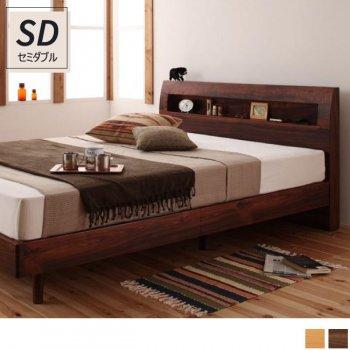 北欧ヴィンテージデザインベッド 棚・コンセント付き 全2色セミダブルベッドHaagenハーゲン|Sotao
