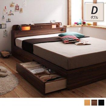 照明・コンセント・収納付き 多機能デザインベッド 全3色ダブルベッドComfaコンファ|人気の(D)ダブルベッド通販店Sotao