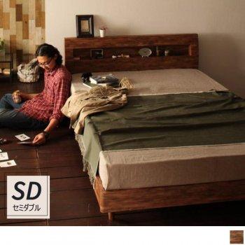 北欧ユーズドデザインすのこベッド 棚・コンセント付きセミダブルベッドJack timberジャック・ティンバー |人気の通販店Sotao