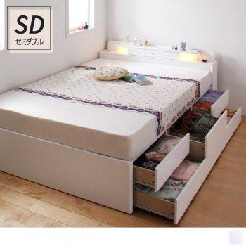 照明・コンセント付きチェストベッドセミダブルベッドFARMYファーミー|人気の(SD)セミダブルベッド通販店Sotao