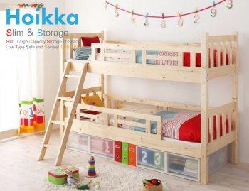 北欧キッズ家具 北欧パインの省スペース2段ベッドhoikkaホイッカ マットレス2枚付き |人気のキッズベッド通販店Sotao