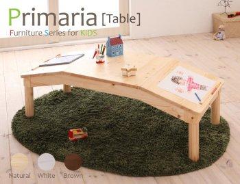 北欧天然木シンプルデザインキッズ家具シリーズ 全3色Primariaプリマリア テーブル|人気の通販店Sotao