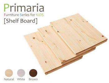 北欧天然木シンプルデザインキッズ家具シリーズ 全3色Primariaプリマリア 連結棚3枚セット|人気の通販店Sotao