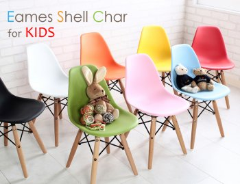 Eames Shell Char-for KIDSイームズ シェルチェア(キッズ)
