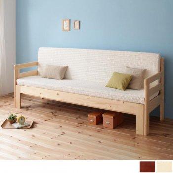 省スペース!伸縮タイプの天然木すのこソファーベッドソファーベッド ecliエクリ|人気の通販店Sotao