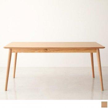 天然木北欧スタイルソファダイニングWOOD LANDウッドランド  ダイニングテーブルW160|人気のダイニングテーブル(単品)通販店Sotao