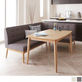 北欧ソファダイニングテーブルセットTIERYティエリー3点セット (ダイニングテーブル+アームソファ1脚+バックレストソファ1脚)|人気の通販店Sotao