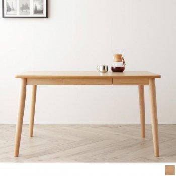 小引き出し付きダイニングテーブル(単品)TIERYティエリー/天然木タモ材ダイニングテーブル(W120)|人気の通販店Sotao