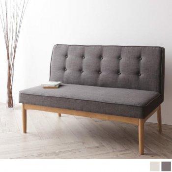 アームレスタイプのダイニングソファ  全2色TIERYティエリー/バックレストソファ|人気のダイニングチェア・ベンチ・ソファ(単品)通販店Sotao