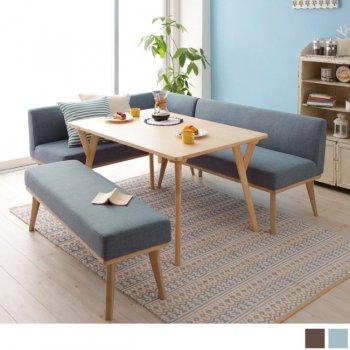 MANEEマニー ベンチ4点セット(ダイニングテーブル+アームソファ+バックレストソファ+ベンチ)