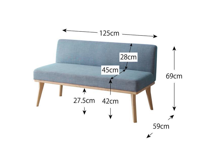 北欧デザイン リビングダイニングセットMANEEマニー バックレストソファの画像