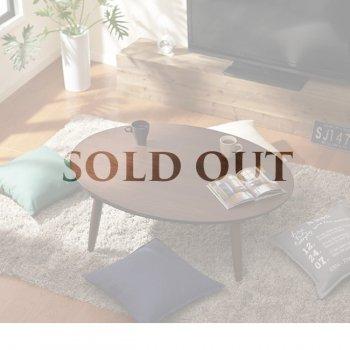 北欧デザインオーバルこたつテーブルreverieレヴリー|人気のコタツテーブル通販店Sotao