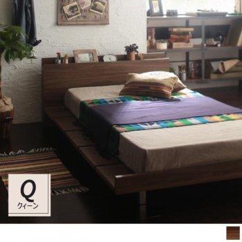 北欧スタイルすのこフロアベッド コンセント付きクィーンベッドTschuesチュース[W160]|人気の(Q)クィーンベッド通販店Sotao