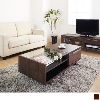 ウォールナット調リビング収納シリーズAldilaアルディラ 2点Aセット(テレビボード+テーブル)|人気の通販店Sotao