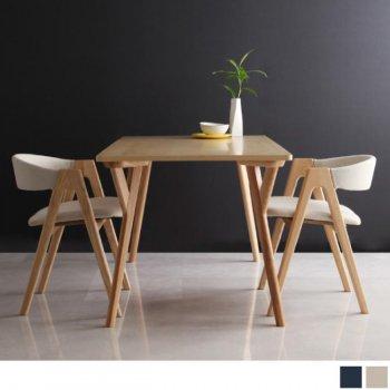 北欧ダイニングテーブルセットULALUウラル Bセット(ローチェアタイプ)|人気の通販店Sotao