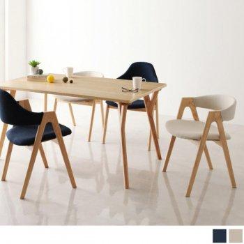 北欧ダイニングテーブルセットULALUウラル Cセット(ハイ&ローチェアミックス)|人気の通販店Sotao