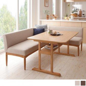 北欧ソファダイニングテーブルセットRocheロシェ 3点セット (ダイニングテーブル+アームソファ1脚+バックレストソファ1脚)|人気の通販店Sotao