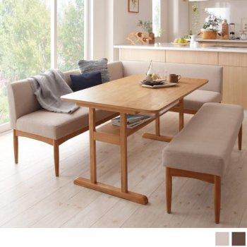 Rocheロシェ ベンチ4点セット(ダイニングテーブル+アームソファ+バックレストソファ+ベンチ)