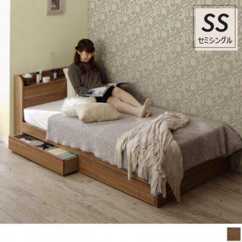 狭いスペースにも置けるショート丈の収納ベッドセミシングルベッドCaterinaカテリーナ|人気の通販店Sotao
