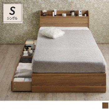 狭いスペースにも置けるショート丈の収納ベッドシングルベッドCaterinaカテリーナ|人気の通販店Sotao