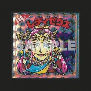 レディゼウス【悪魔だらけ/48位】