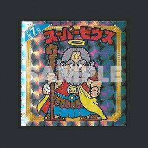 スーパーゼウス<br>【天使だらけ/7位】
