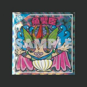 魚聖臣【天使だらけ/65位】